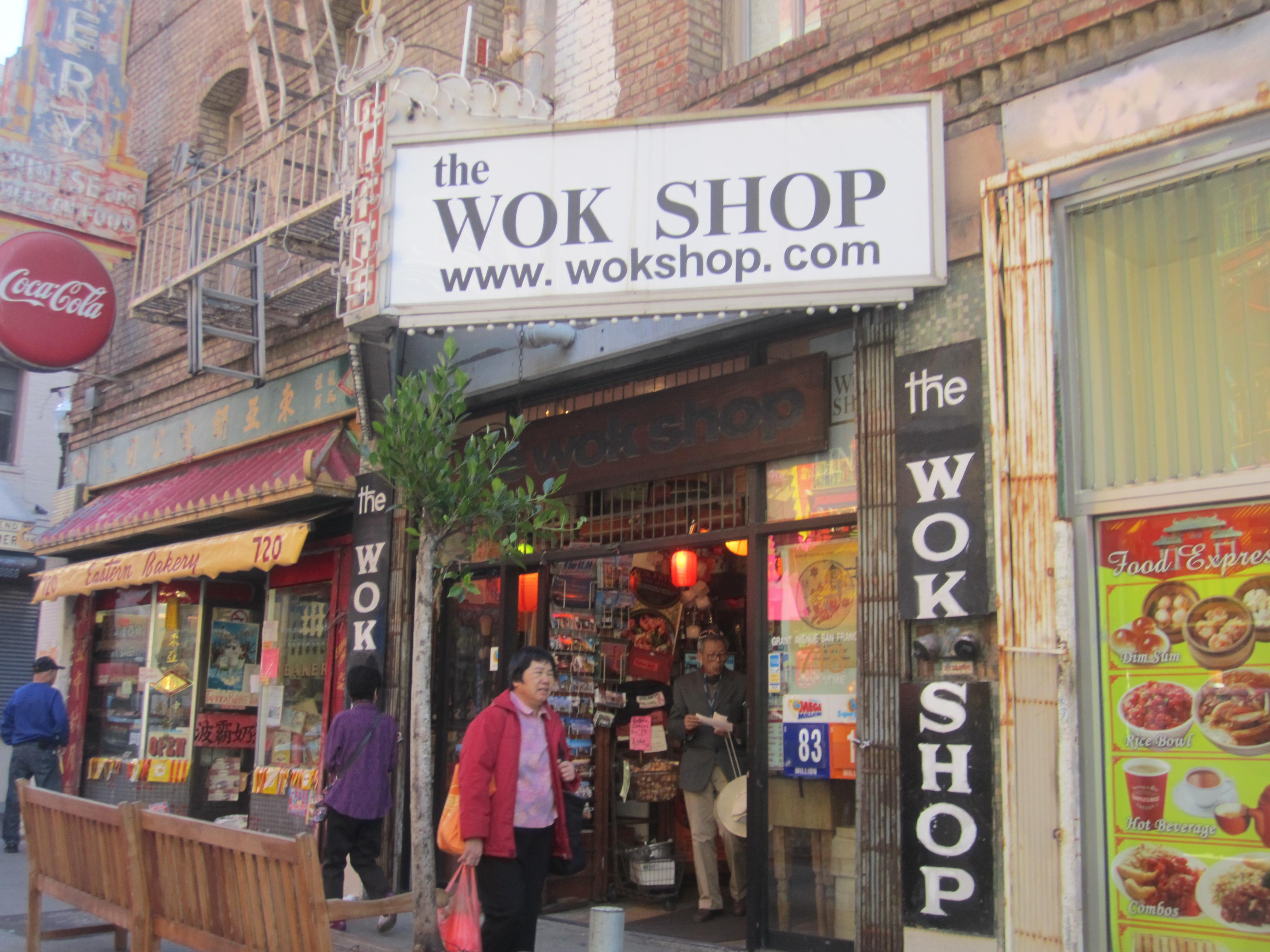 the wok shop chinatown san francisco bakingmehungry