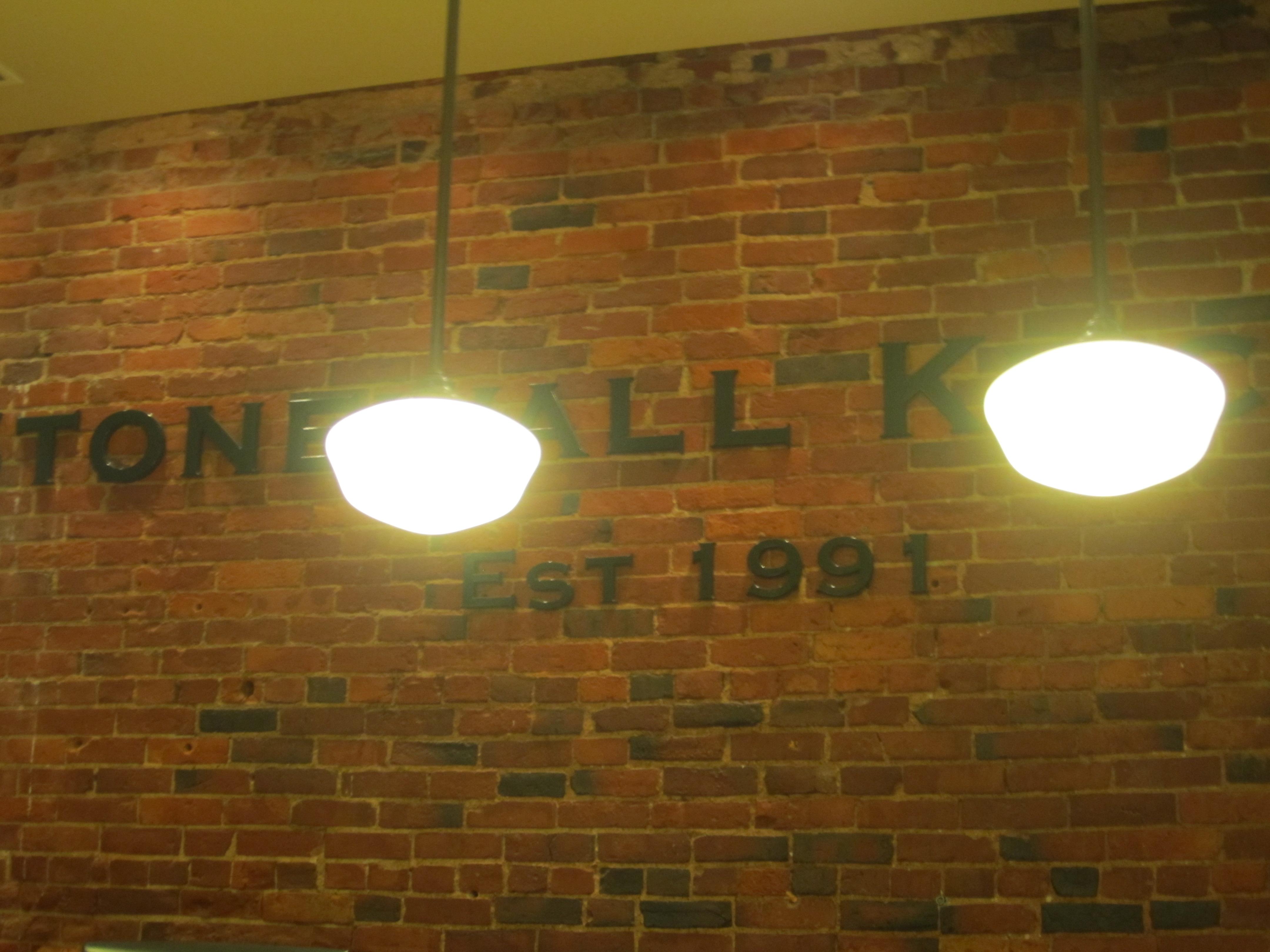 Stonewall Kitchen, Portland – BakingMeHungry